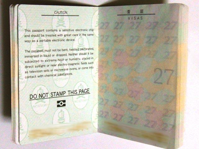 Pasaporte Japones con página especial con el chip RFID