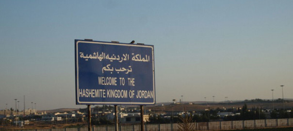 Jordania-Jordan-border-frontera